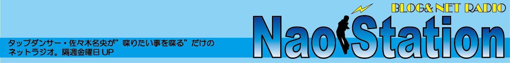 naost_logo.jpg