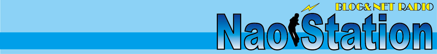 naost_logo.jpg